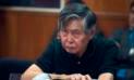 Indulto a Fujimori: Corte IDH notificó a Procuraduría sobre audiencia del 2 febrero