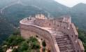 En Google Maps: OVNI captado sobre la Muralla China impacta a miles