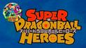 Dragon Ball Heroes con el estilo clásico sorprende a fanáticos [FOTOS]
