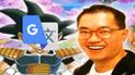 Google Traductor: No imaginarás el polémico resultado que aparece al buscar Akira Toriyama [FOTO]