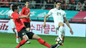 Uruguay cayó 2-1 ante Corea del Sur en amistoso por fecha FIFA [RESUMEN]