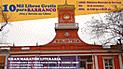 Barranco: entregarán 10 mil libros gratis en Gran Maratón Literaria