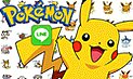 Pokémon: Aplicación LINE lanzó nuevos stickers animados de personajes