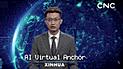 YouTube: China mostró su primer presentador de noticias virtual [VIDEO]