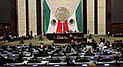 Legislativo mexicano revisará junto a  banqueros la posible eliminación de comisiones