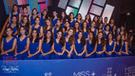 Miss Perú: conoce a las 15 favoritas del certamen de belleza [FOTOS]