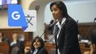 Google Translate: Mira el resultado de escribir 'Leyla Chihuán' en el traductor [FOTO]