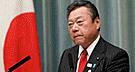 Japón: Ministro de ciberseguridad no sabe que es un USB y nunca ha usado una PC