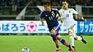 Venezuela vs Japón EN VIVO: chocan en amistoso por Fecha FIFA 2018