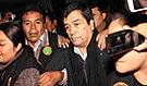 Excongresista Benicio Ríos llegó a Cusco bajo extremas medidas de seguridad [VIDEO]