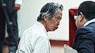 Ministerio Público informó sobre estado de salud de Alberto Fujimori