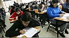 Reconocida universidad ofrecerá cursos cortos e innovadores para el público en general