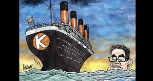 Caricatura de Molina del domingo 28 de octubre del 2018