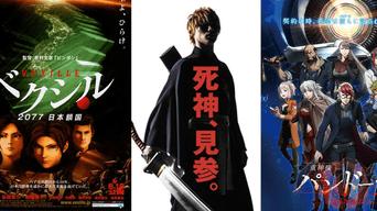 Netflix Nuevos Animes Y Películas Japonesas Llegan A La Plataforma