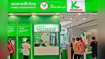 8 Kasikornbank - Banco - Tailandia.