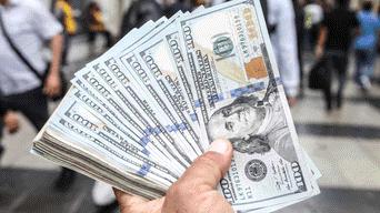 Precio Del Dólar Hoy 26 De Noviembre Y Tipo Cambio Actual En México