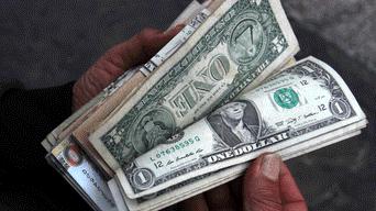 Precio Del Dólar Hoy 24 De Diciembre Y Tipo Cambio Actual En México