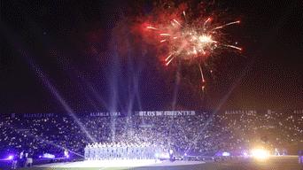 Alianza Lima, Universitario de Deportes, Noche Blanquiazul, Noche Crema, Estadio Monumental, Estadio Alejandro Villanueva