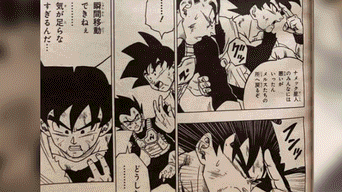 Dragon Ball Super manga 46. Foto: Yisus Tv.