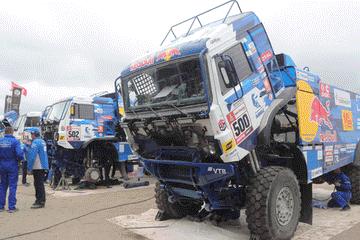 Dakar 2019: rally descansa en Arequipa antes de afrontar sus etapas más decisivas