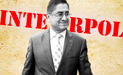 Interpol activó alerta roja para capturar al ex juez prófugo César Hinostroza