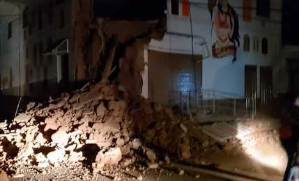 Sismo registrado en la madrugada fue de magnitud 8, según IGP