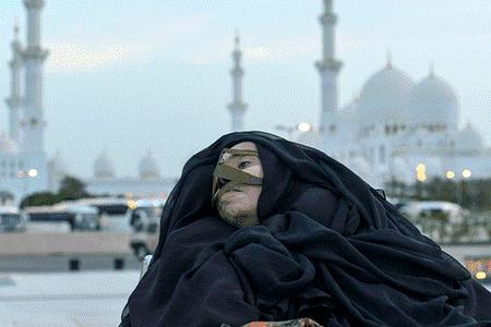 Resultado de imagen para Munira Abdulla omar