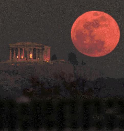 Superluna y eclipse total 2019 EN VIVO: fecha y hora para ver la Luna Sangre de Lobo en México y en Perú