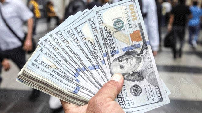 Precio Del Dólar En México Hoy 26 De Noviembre Tipo Cambio Banamex Sat Peso Economia Larepublica Pe