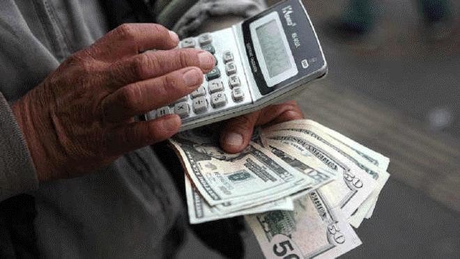 Tipo de cambio: precio del dólar compra y venta para hoy 3 de diciembre