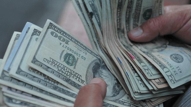 Precio Del Dólar En México Hoy 10 De Diciembre Tipo Cambio Banamex Sat Peso Economia Larepublica Pe