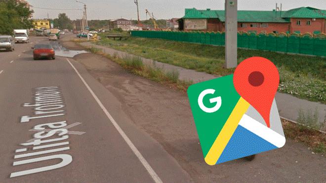 Caught On Google Maps on