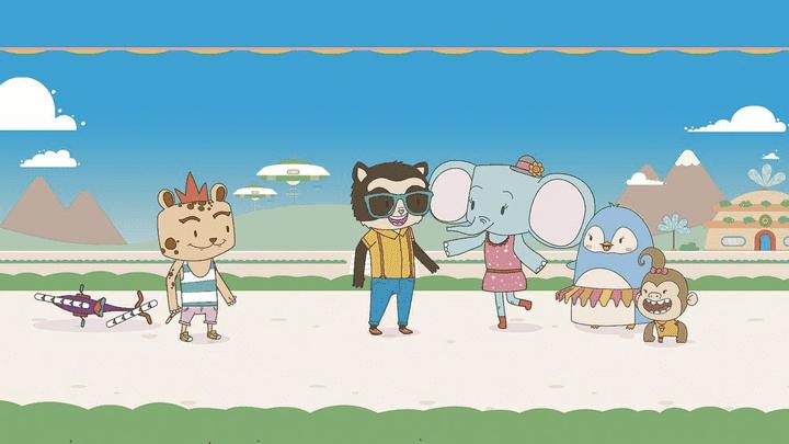 Escena animada de 'Ciudad Jardín'