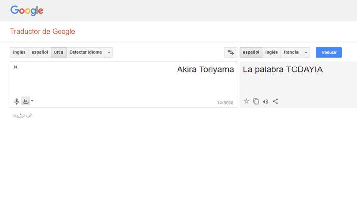 Los fans de Akira Toriyama han quedado impactados, luego de conocer el extraño mensaje que aparece cuando escribes su nombre en Google Traductor. Foto: Captura.