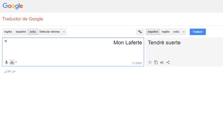 Un internauta compartió en sus redes sociales la traducción que hizo Google Maps con el nombre de la conocidacantante chilena, Mon Laferte, sus fans han quedado impresionados con esta frase.Foto: Captura